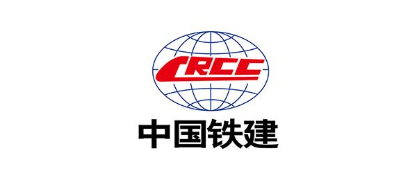 天津大師兄高效的服務獲得中國鐵建客戶
